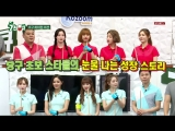 Show 180716 OH MY GIRL (Mimi) MBC