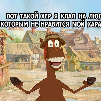 Юрий Гоменюк