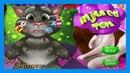 Говорящий Кот Том - Пострадавший Том Развивающие Мультики Для Детей
