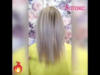 InShot_20180616_142515839.mp4