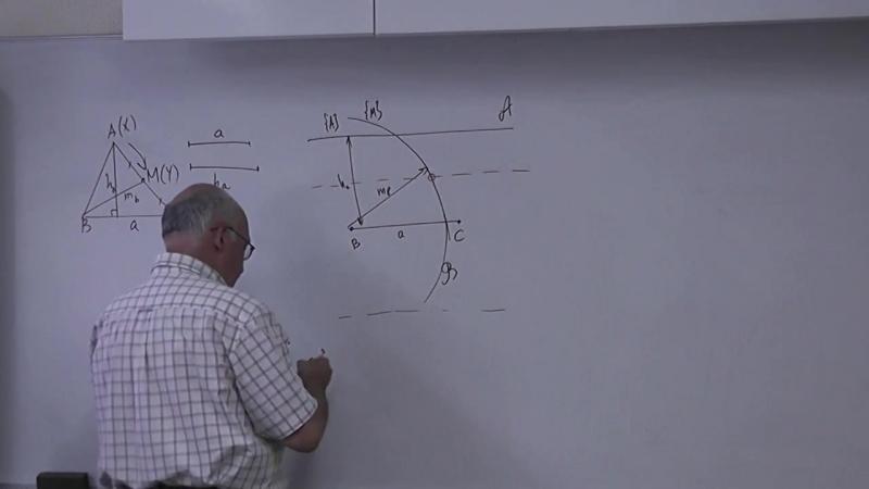 81. Построение треугольника по основанию, высоте и медиане.
