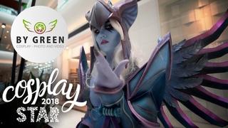 Cosplay Star 2018 - Cosplay / Косплей