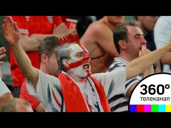 Английский болельщик показал неприличный жест перед матчем ЧМ-2018 - СМИ2