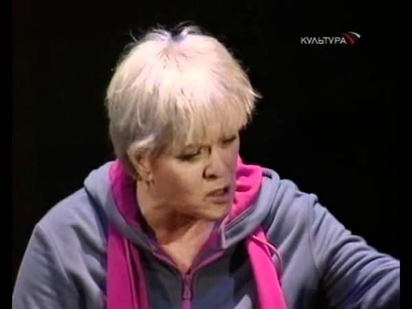 Алиса Фрейндлих - Оскар и розовая дама (2 ч)