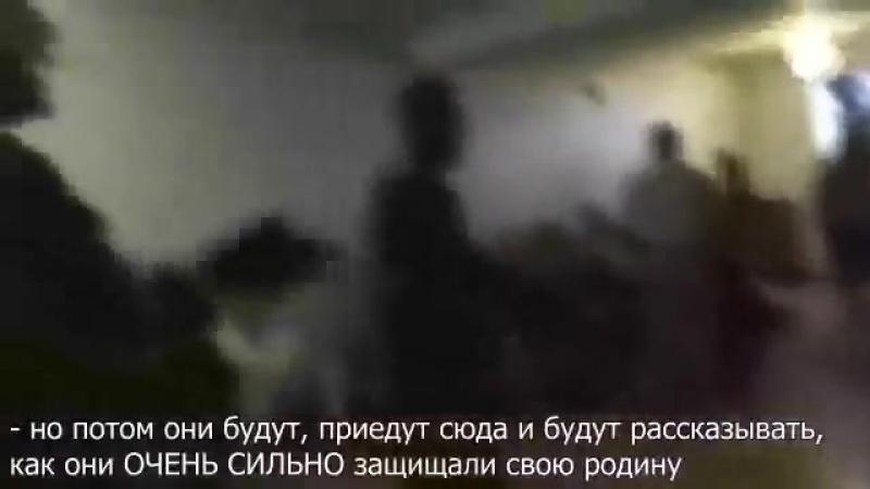 2014 жд вокзал Луганск