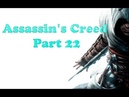 Assassin's Creed (PC) Walkthrough Part 22 Saving Citizens [No Commentary] (720 HD)