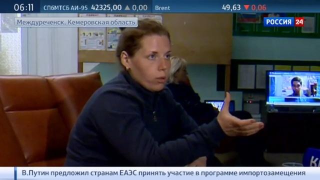 Новости на Россия 24 • Названа предварительная причина обрушения подъезда в Междуреченске