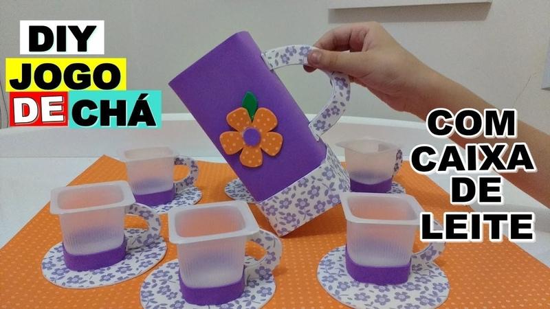 DIY FAÇA UM JOGO DE CHÁ COM MATERIAIS RECICLÁVEIS LIVIA STURNIK
