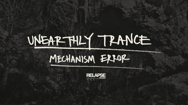 UNEARTHLY TRANCE - Mechanism Error (Official Audio)