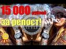 Розыгрыш G shine 43 призовой фонд 15000 рублей