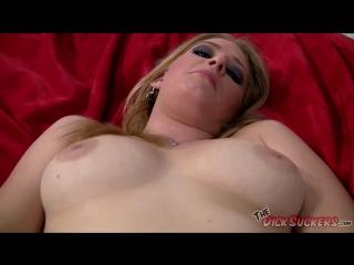 Allie James - TheDickSuckers.com - 14-11-2011 - 1080p