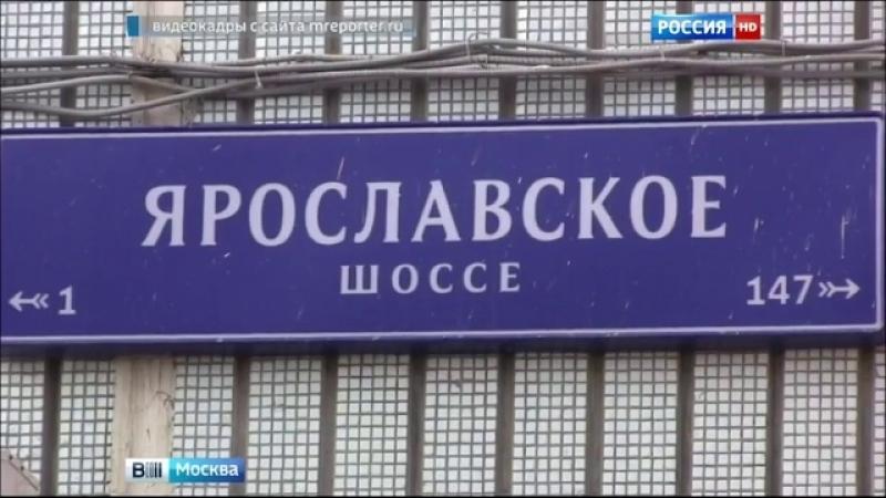 Вести-Москва • Выделенки на проспекте Мира и Ярославке вновь открыты для автомобилистов по субботам