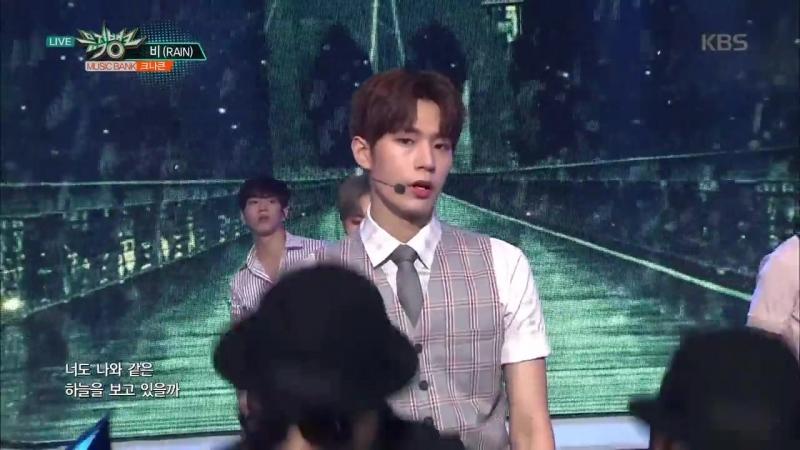 170728 KNK(크나큰) – Rain (비) @ Music Bank