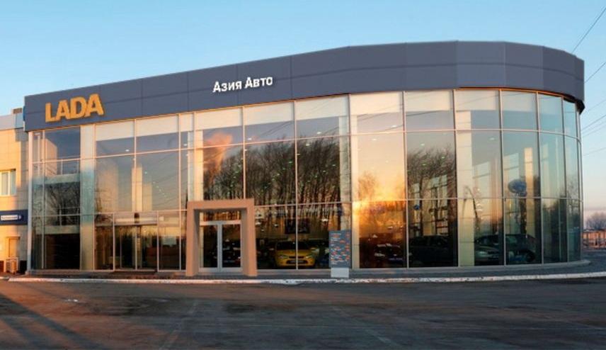 АЗИЯ АВТО - самая крупная дилерская сеть LADA в России
