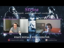 Stewa - Молодая кровь, Элитный Дивизион и его CHEYTACM200 (c)/SystemGodBoy