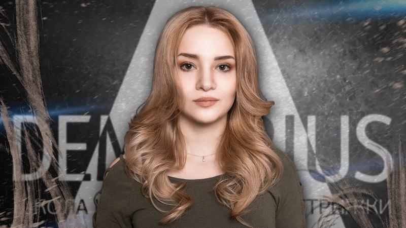 DEMETRIUS   Из БРЮНЕТКИ в БЛОНДИНКУ   Осветление волос   Блонд   haircolor
