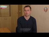 Бойцы 92-ой ОМБр ВСУ взяли в плен четырех жителей ЛНР