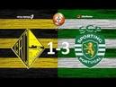 Чемпионат Португалии Quinta dos Lombos 1-3 Sporting CP 18 тур