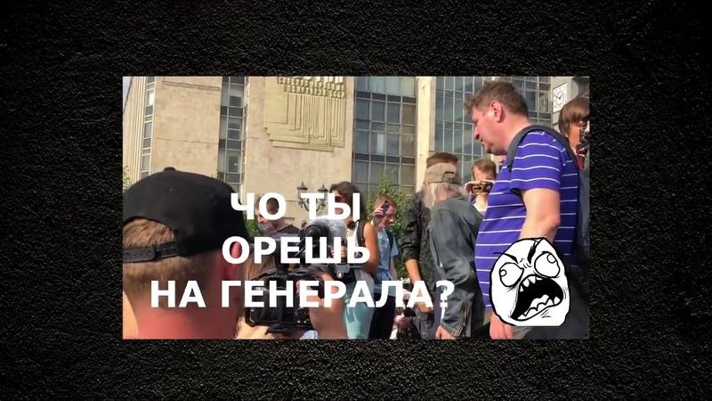 Свежее видео Монтян Татьяна В России ублюдки еще хуже