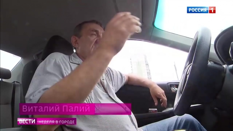 Таксист ах...ел от работы!