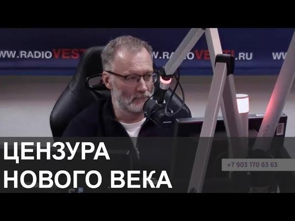 Украина и США против осуждения нацизма. На воре горит шапка, из-под которой торчат уши