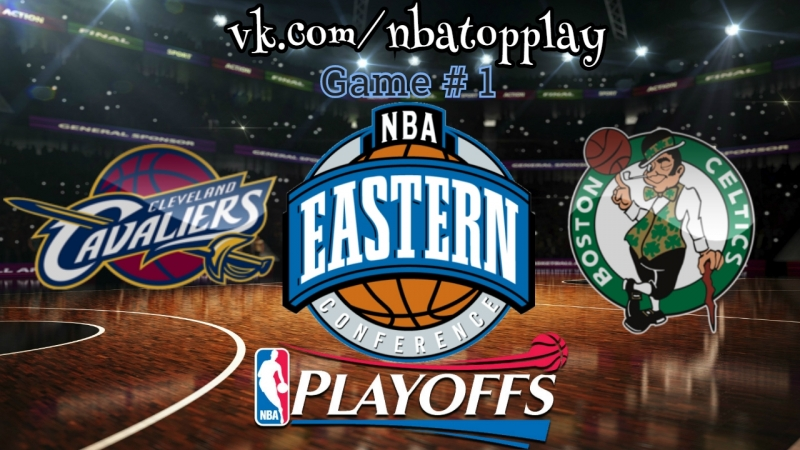 Cleveland Cavaliers vs Boston Celtics 13 05 2018 East Final Game 1 NBA Playoffs 2018 Виасат Viasat Sport HD RU