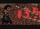 НЕУЖЕЛИ Darkest Dungeon 35 ► СТРИМ