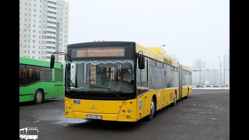 Автобус Минска МАЗ-215,гос.№ АО 2185-7, марш.929 (14.10.2018)