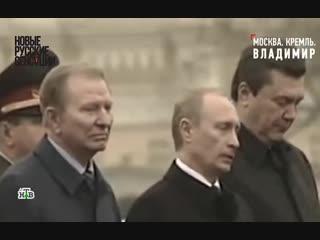 Новые русские сенсации 14 10 2018 смотреть онлайн