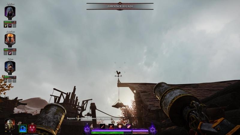 Warhammer Vermintide 2 2018.03.27 - 21.45.58.02.DVR