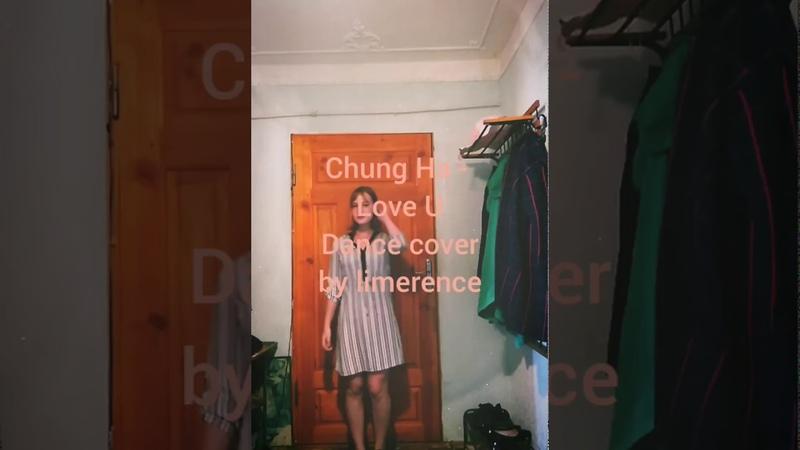 CHUNG HA 청하 - Love U Dance Cover 댄스커버