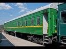 Столыпинский вагон, Вагон №0, Вагонзак - вагон для перевозки заключенных