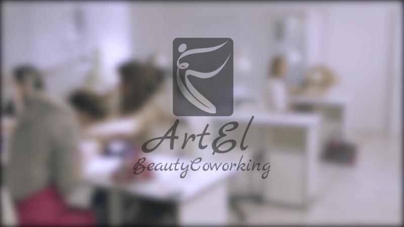 ArtEl beauty coworking