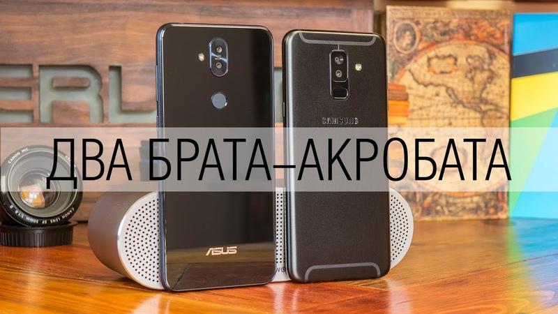 Сравнение смартфонов Asus Zenfone 5 Lite и Samsung Galaxy A6 - тренды среднего класса во плоти