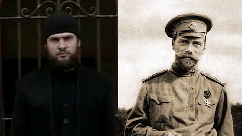 Сергий Алиев: в защиту Государя!