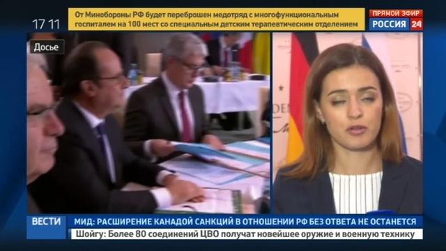 Новости на Россия 24 • В Минске началась встреча глав МИД нормандской четверки