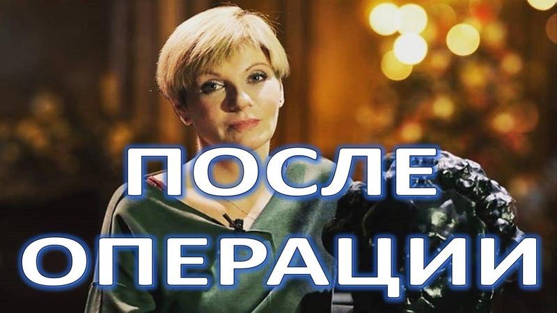 Анна Ардова перенесла тяжелую операцию!