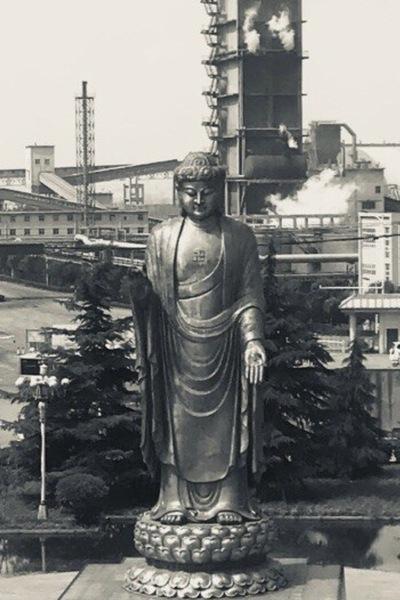 Иван Бобриков