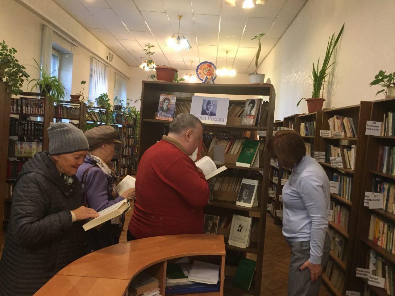 Литературные чтения ко дню рождения Есенина прошли в Ховрине