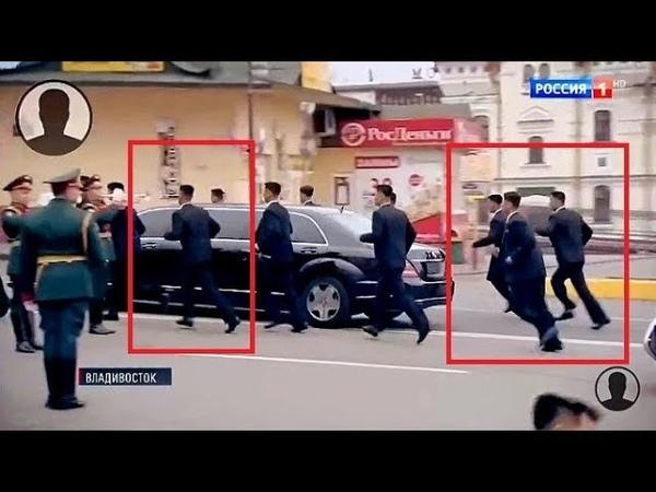 Скандал с бронированным авто встреча с Путиным и другие ТАЙНЫ визита Ким Чен Ына в Россию