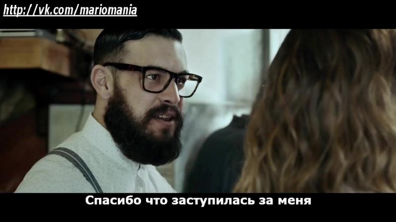 Бар/El Bar оригинал русские субтитры