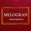 Салон красоты Мелогран | Пермь
