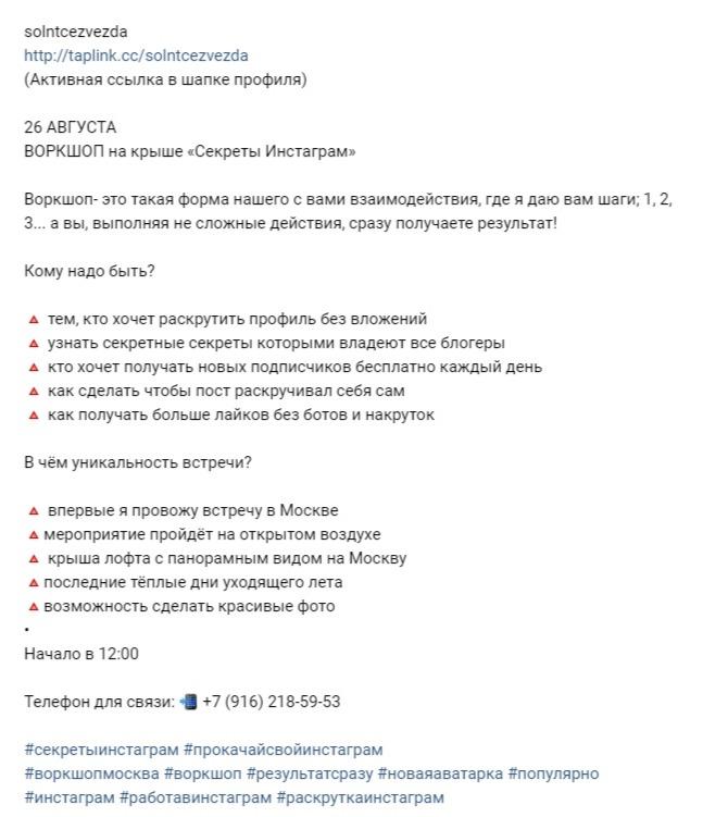 https://pp.userapi.com/c844616/v844616206/dcda9/ODC8joDfReM.jpg