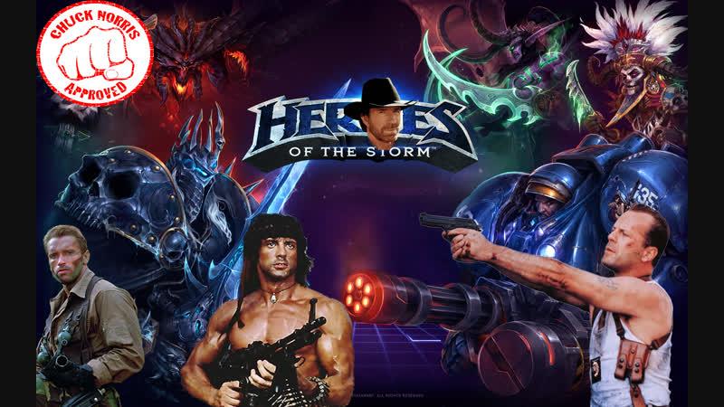 Играем в Heroes of the Storm