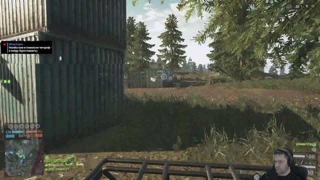Хардкорный Battlefield 4 - пИхота в Отаке Санязарулём