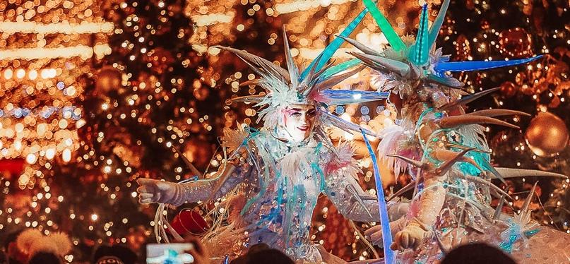 """Старый Новый год в парке """"Сказка"""". Подождите загрузки картинки!"""