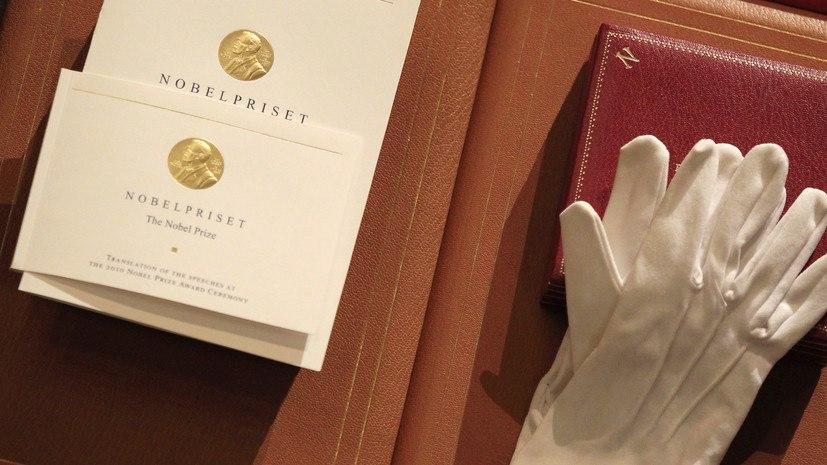 Нобелевскую премию по литературе в 2018 году не будут вручать из-за скандала