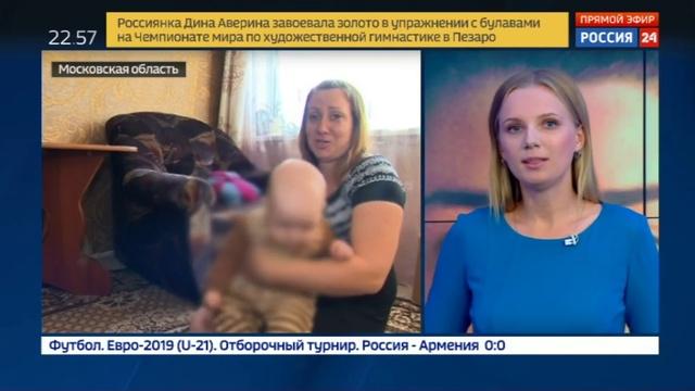 Новости на Россия 24 • Новая мода детей массово называют в честь героев Игры престолов