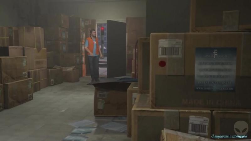 [ALCATRAZ OFFICIAL] GTA 5: ОМЕГА НАПИСАЛ НАМ ПОСЛАНИЕ! Наконец-то! Новая ЗАГАДКА! (Тайны GTA 5)