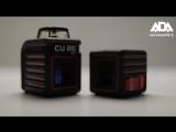 Какой выбрать лазерный уровень. Обзор лазерных уровней линейки ADA CUBE